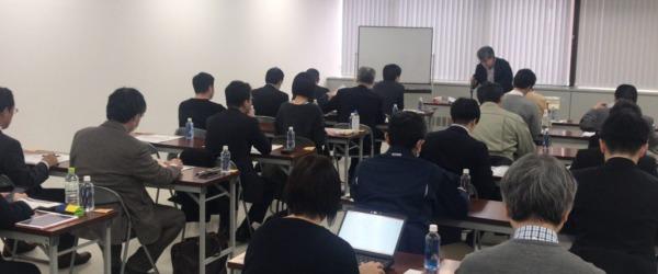 札幌法律セミナー